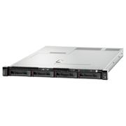 ThinkSystem SR530 Server