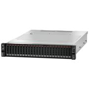 ThinkSystem SR650 Server